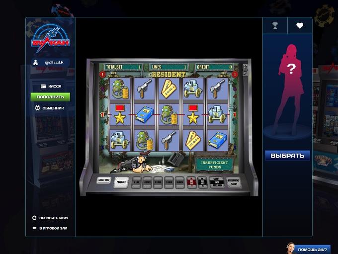 Vulkan casino online pair of sixes craps lingo
