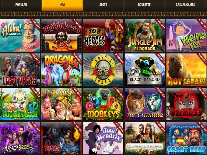 online casino games reviews casino de