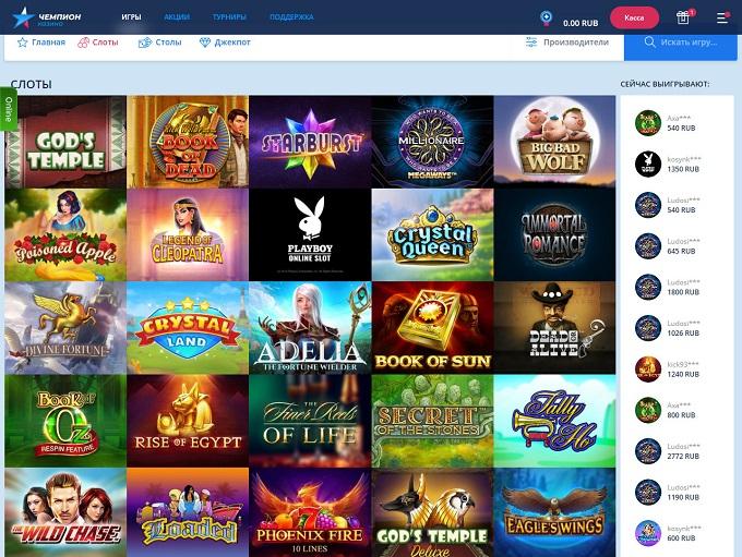 online casino ohne einzahlung echtes geld
