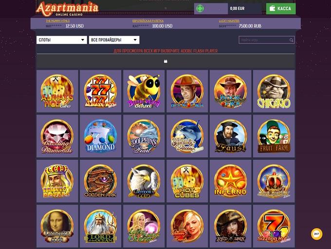 Azart Games Net