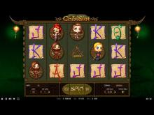 Chibi Slot by AGames