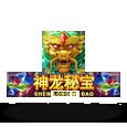 Shen Long Mi Bao by Booongo