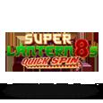 Super Lantern 8s by Ainsworth