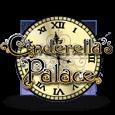 Cinderella's Palace by Cayetano