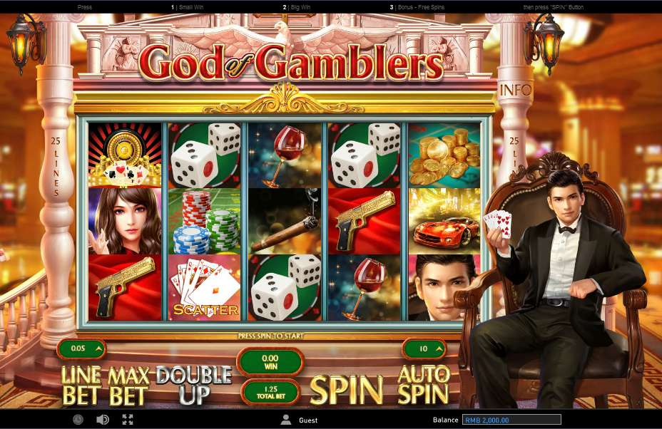 God of Gamblers Slots - Free to Play Online Casino Game