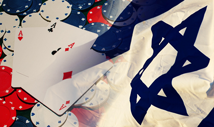 List of top Israeli online casinos