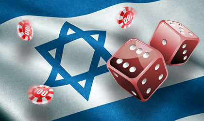 GETTING STARTED WITH ISRAELI ONLINE CASINO ACTION